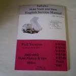 DAI SERVICE MANUAL