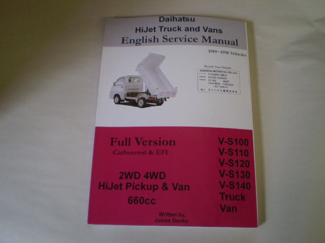 Daihatsu is recalling over 15,000 hijet vans for a safety-related inspection and possible repair